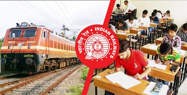 Railways Exam Coaching Classes